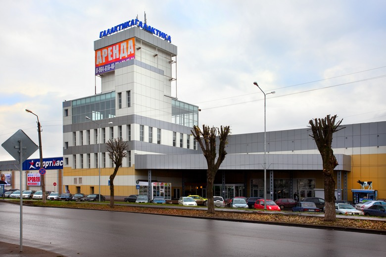 торговые центры смоленска