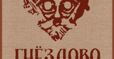uIsL88U-sbs