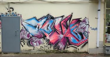 граффити смоленск