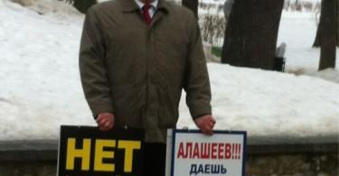 Депутат Виноградов не дружит с сити-менеджером Алашеевым