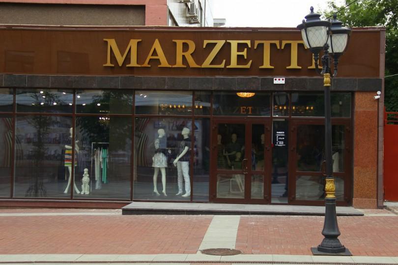 смолянка открыла бутик в мэрии брянска