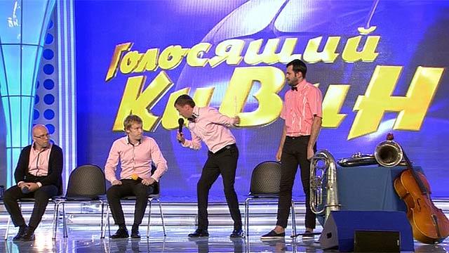 Триод и Диод смоленск КВН