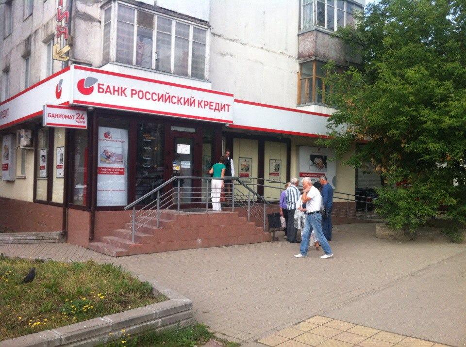 Смоленские банки взять в кредит как взять кредит в банке аваль