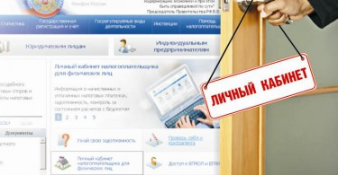 налоговая 3-НДФЛ сервис Смоленск