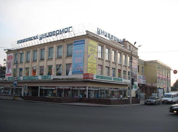 зум колхозная площадь Смоленск продажа
