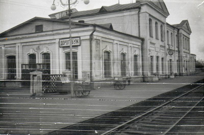 Станция Дорогобуж Сафоново