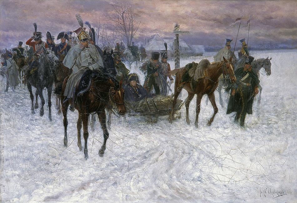 Ельня 1812 год