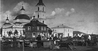 Ельня Соборная площадь
