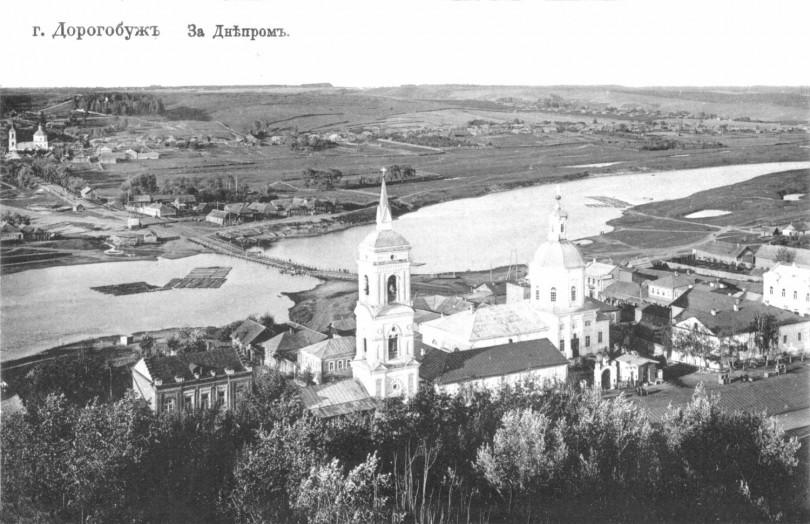 Днепр в Дорогобуже 1901 год