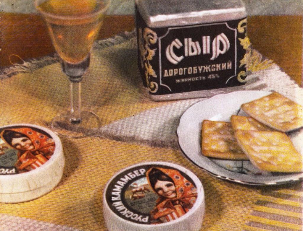 Сорт сыра Дорогобужский