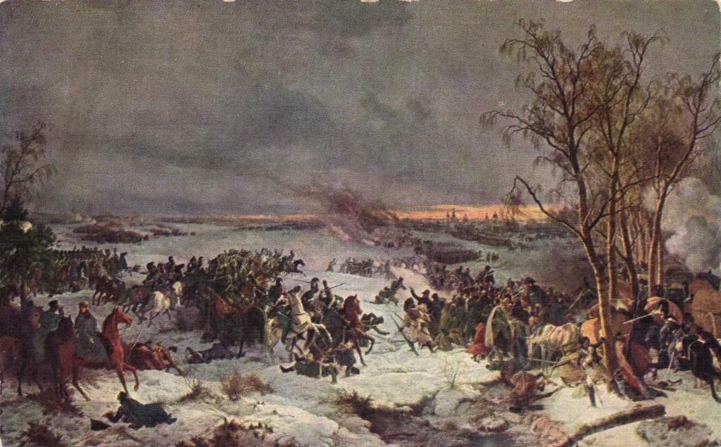 Красный сражение 5-го ноября