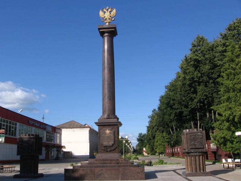 Ельня город воинской славы