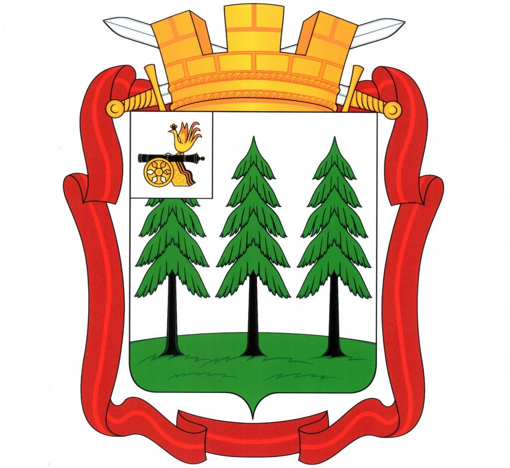 Ельня герб города