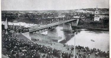 Днепр в Смоленске в 19 веке