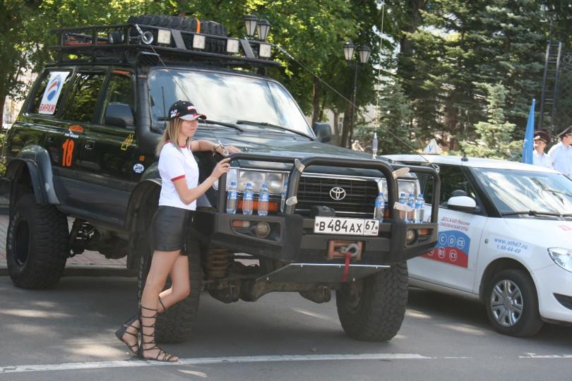 Автоледи 2015 Смоленск keytown.me