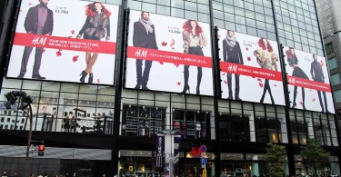 H&M магазин в Смоленске, keytown.me