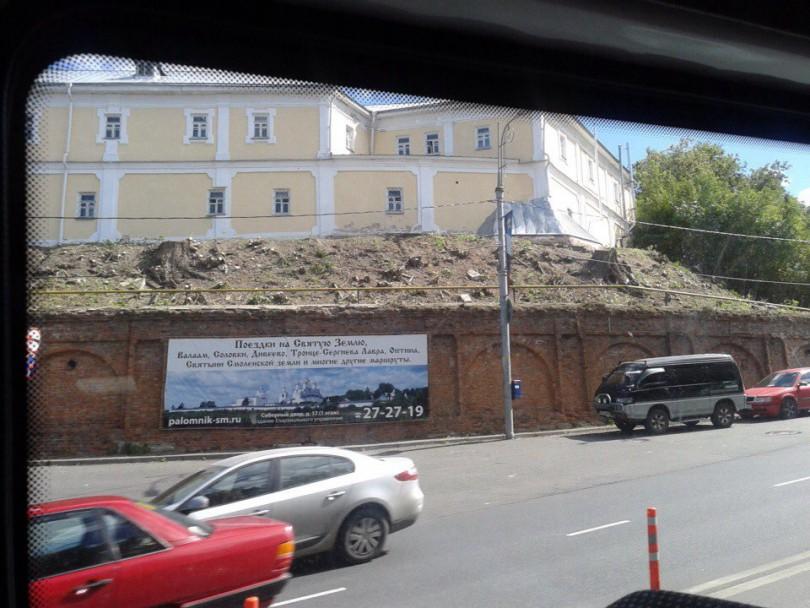 Соборный холм Смоленск вырубка