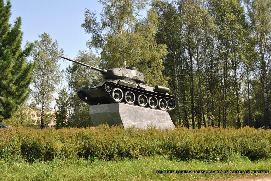 Красный Танк Т-34-85