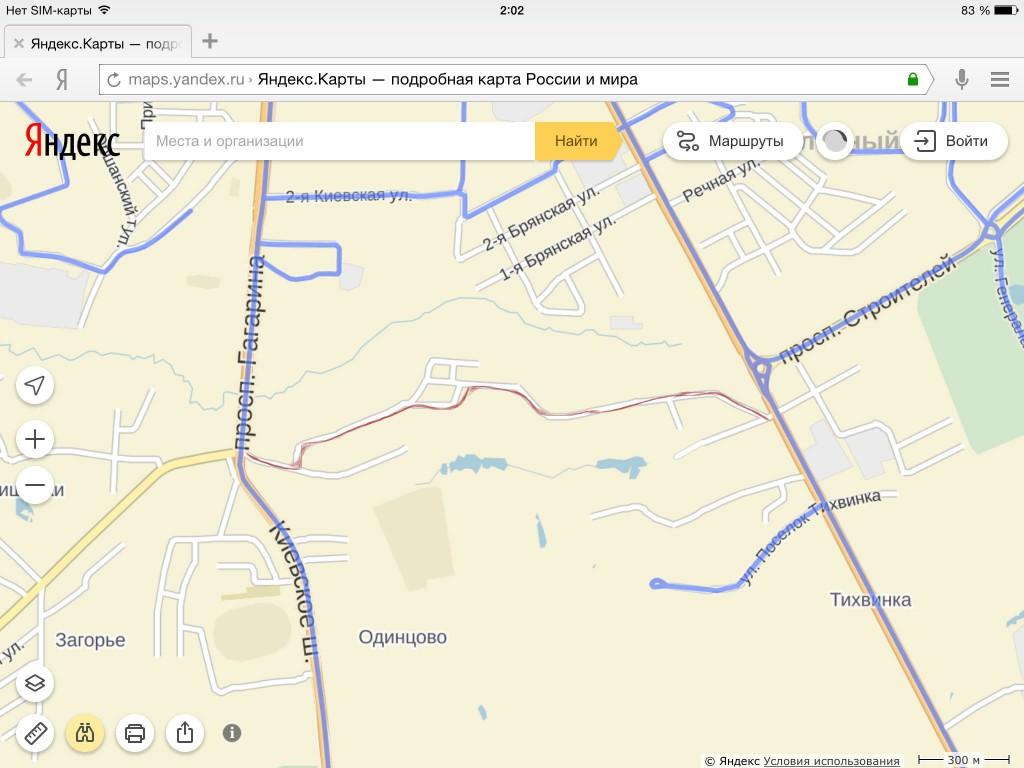 Тихвинка Гагарина запрет нет проезда
