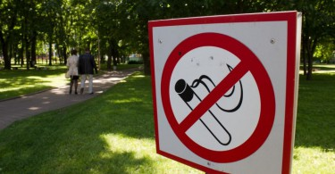запрет курения на улице смоленск