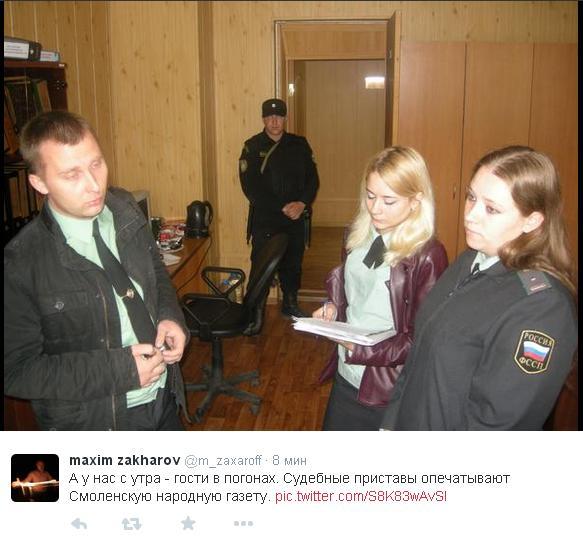 СМИ Смоленска