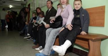 Травмпункт Смоленск