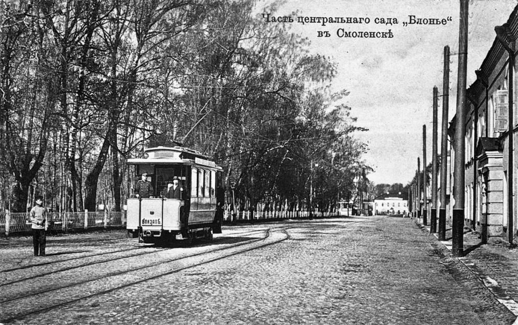 Смоленский трамвай