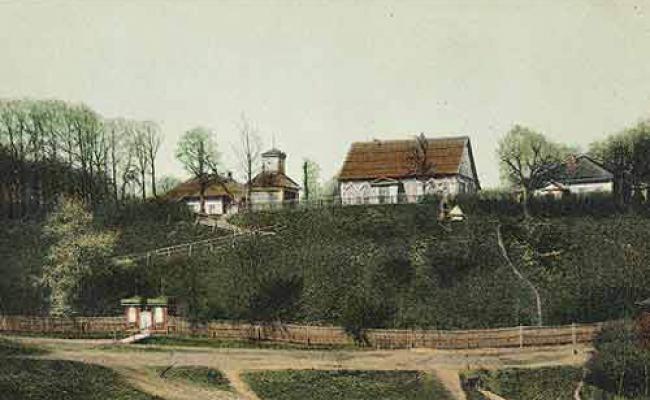 Рославль Бугцева гора 19 век