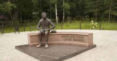 Памятник Никулину