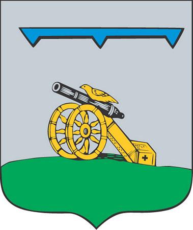 Вязьма герб города