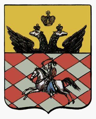 герб Велиж