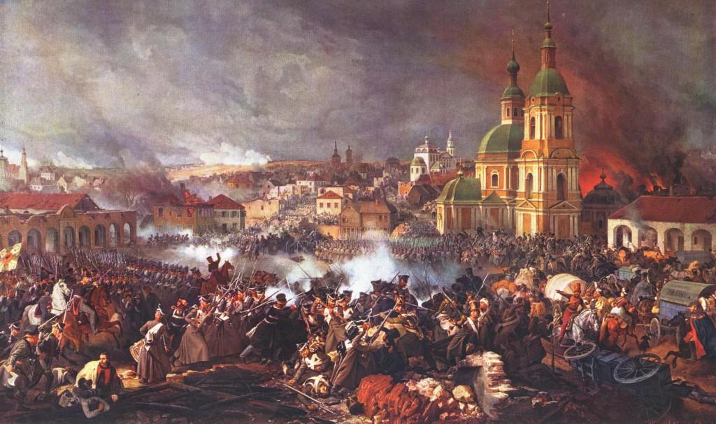 Сражение Вязьма 1812
