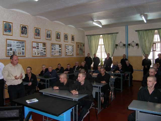 заключенные день знаний Смоленск