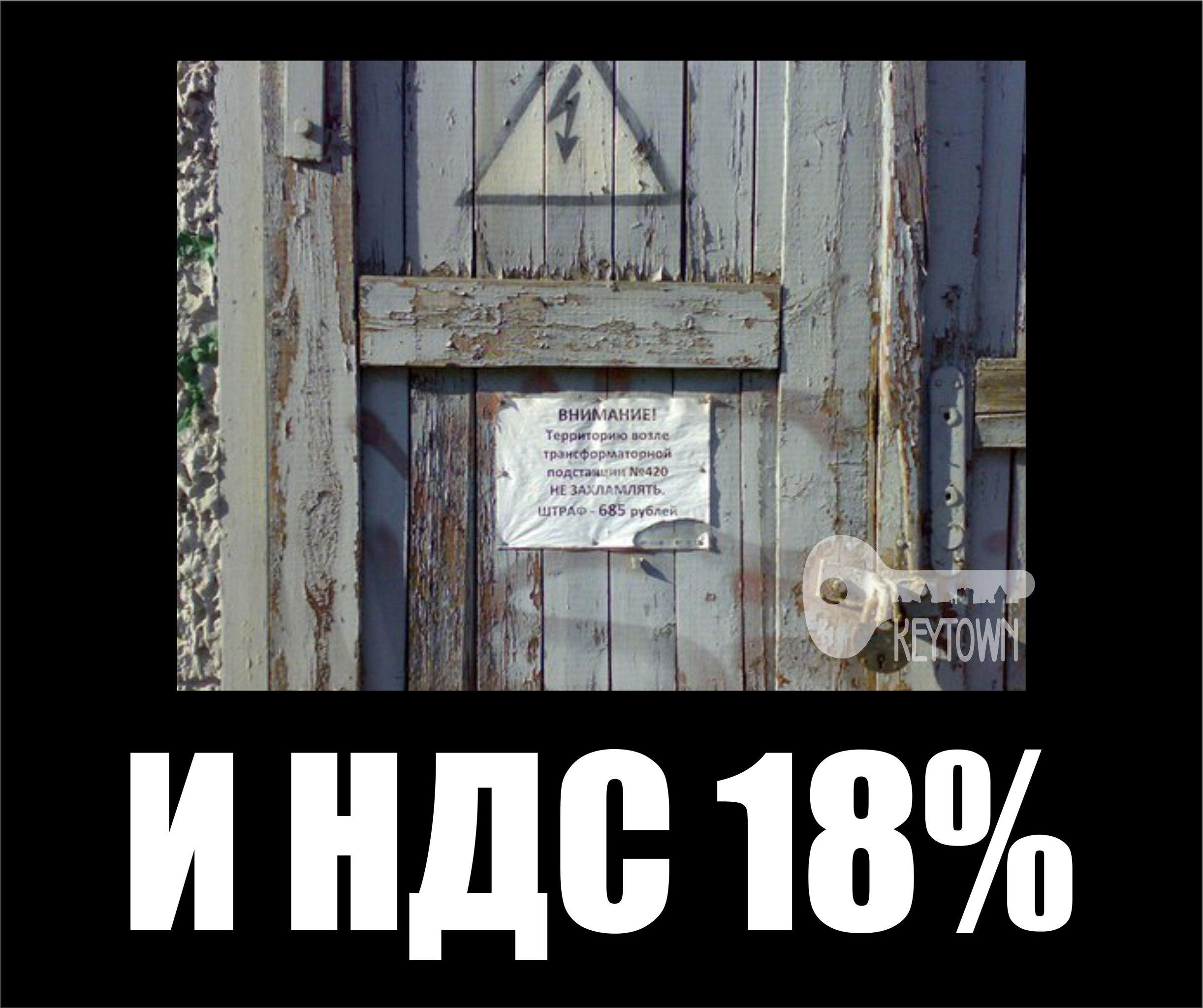 Финале спектакля отзывы зрителей о фильме Пассажиры конце xix века