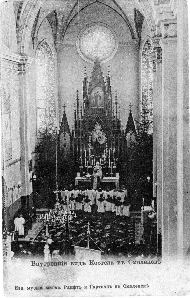 смоленский костёл католики