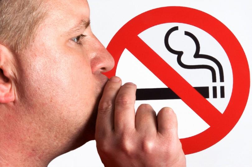 запрет на курение сигарет смоленск