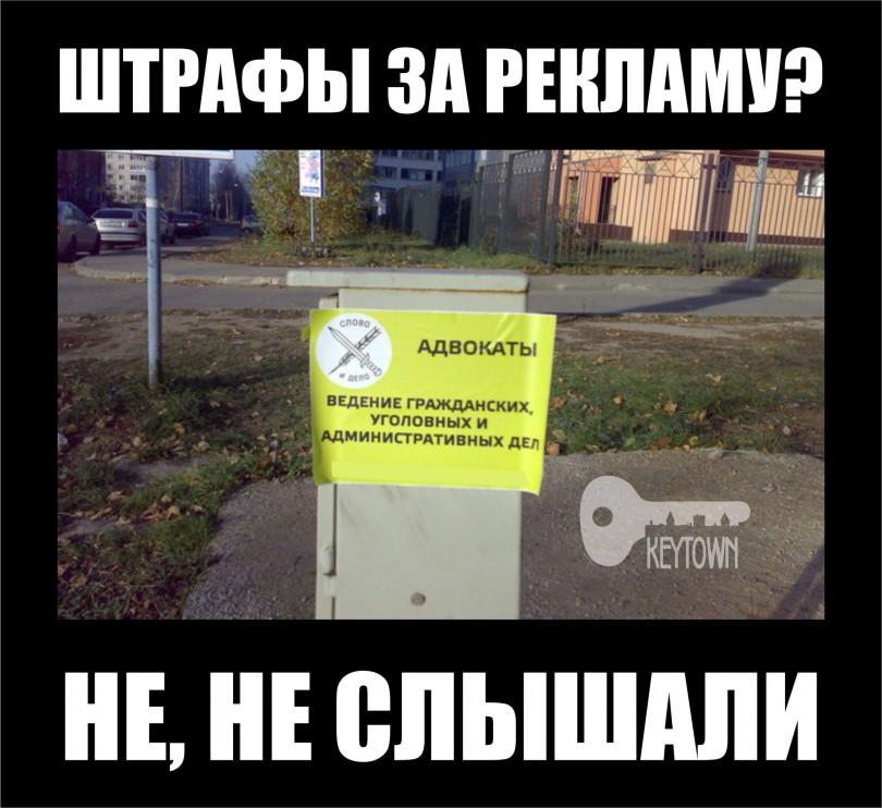 объявления Смоленск