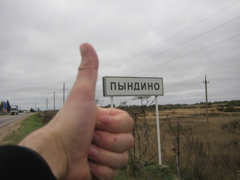 географический диктант, Смоленск, keytown.me