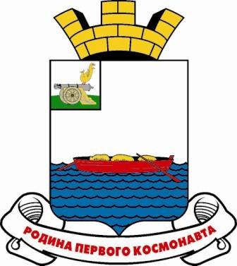 Гагарин Герб города