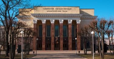 драмтеатр смоленск
