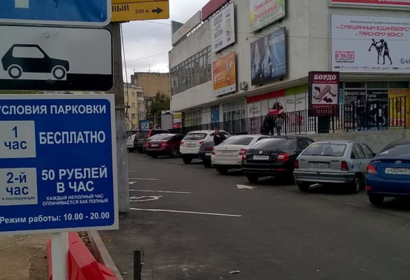 парковка гамаюн смоленск