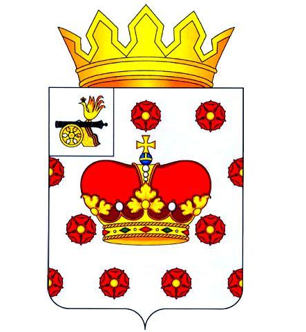 современный герб духовщины