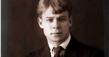 Сергей Есенин Смоленск