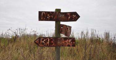 старая смоленская дорога онф