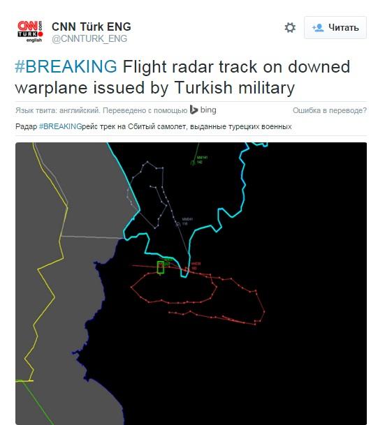 турция сбила русский самолет