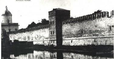 молоховские ворота смоленская крепостная стена