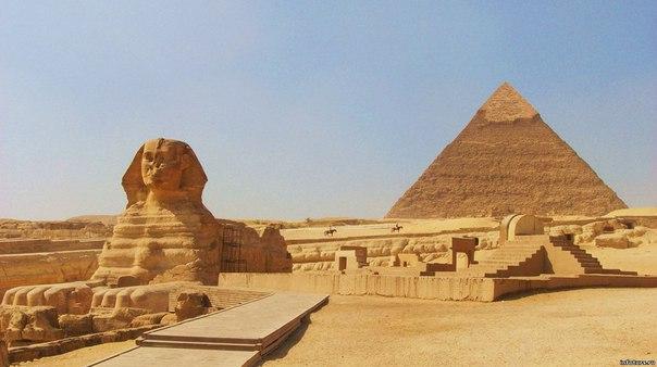 египет туризм смоленск