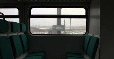 пригородные поезда смоленск