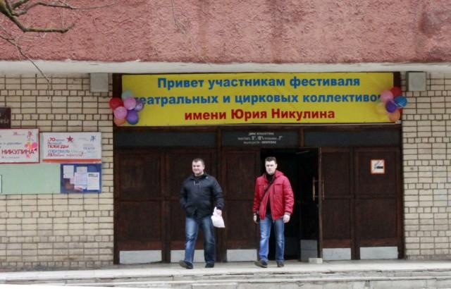 демидовский дом культуры