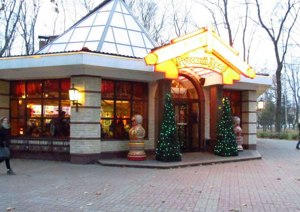 блонье Смоленск парк